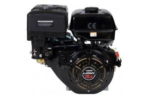 Двигатель Lifan190FD D25, 11А
