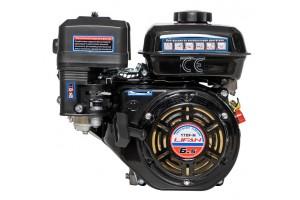Двигатель Lifan170F-H D19