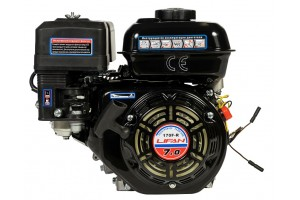 Двигатель Lifan170F-R D20, 7А