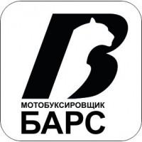 Мотобуксировщики БАРС