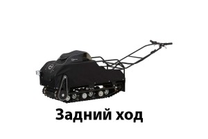 Мотобуксировщик Baltmotors SNOWDOG STANDARD RATO S-R15MER-WR