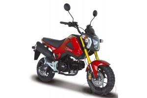 Мотоцикл XMOTO MSX125