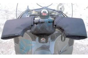 Муфты утеплённые на руль снегохода