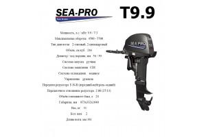 Лодочный мотор Sea-Pro T 9.9 S