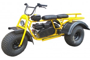 Трицикл SR-32 yellow